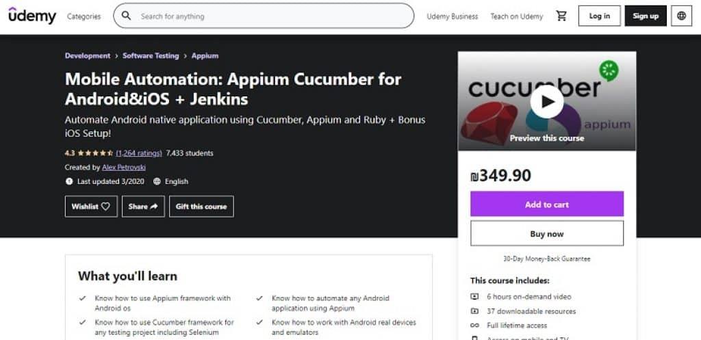 קורס אוטומציה למובייל בעזרת Appium ו-Cucumber ב- Udemy